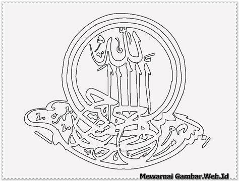 Koleksi gambar mewarnai kaligrafi islami untuk anak mewarnai gambar. GAMBAR DAN MEWARNAI ISLAMI