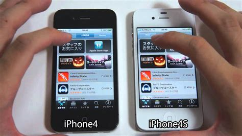 where are photos stored on iphone iphone 4 vs iphone 4s app