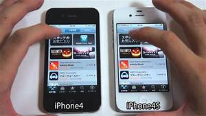 Iphone Apps Aufräumen : iphone 4 vs iphone 4s app store youtube ~ Orissabook.com Haus und Dekorationen