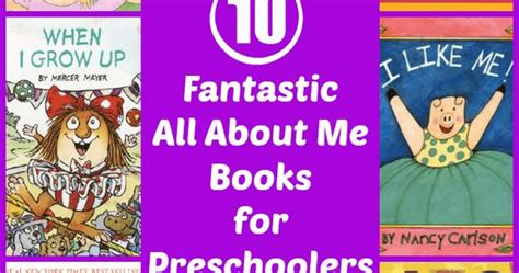 all about me books for preschoolers books preschool 297 | edbbc5bc18e14cc3818b7087ea107541