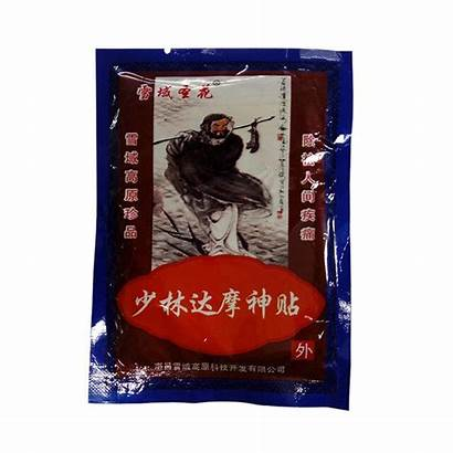 Pain Medicine Chinese Knee Plasters Herbal Shaolin