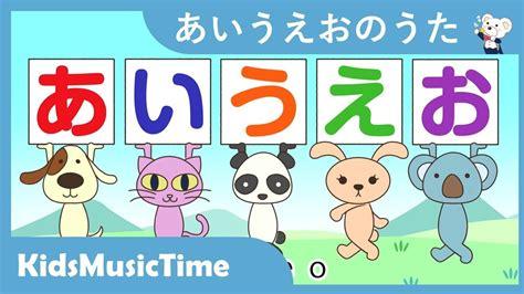 kidsmusic time youtube