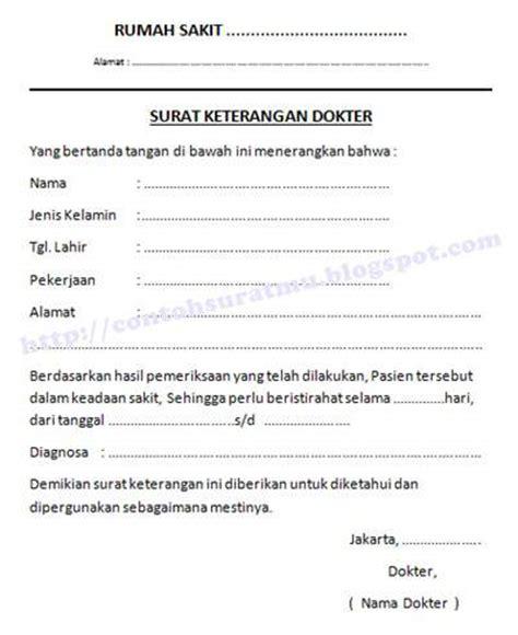 Contoh Membuat Surat Sakit by Contoh Surat Keterangan Sakit Dari Dokter Untuk Karyawan