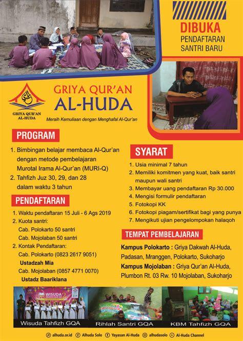 Kata pamflet dalam bahasa indonesia diambil dari bahasa inggris pamphlet. Paling Keren Cetak Pamflet Solo - Little Duckling Blog