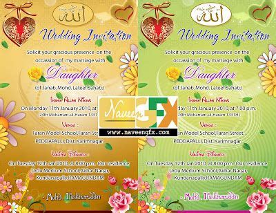 creative wedding invitation cards psd templates