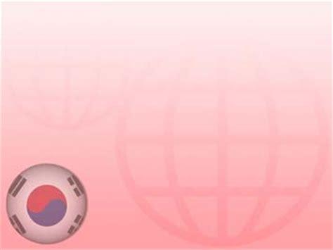 korea south flag  powerpoint templates