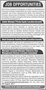 Pak China Investment Company Limited Jobs