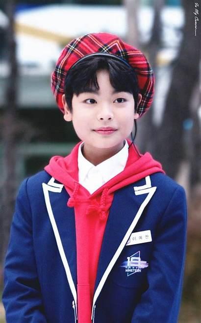 Lee Min Nineteen Under Woo Rap U19