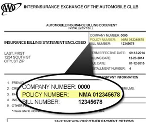 aaa enter  policy number