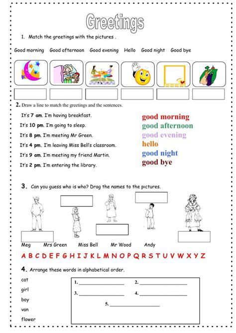 interactive  downloadable worksheet