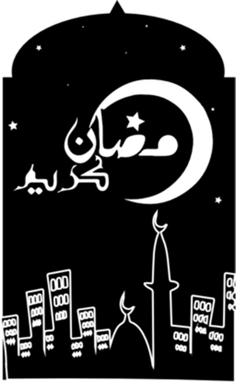 ramadan png ramadan transparent background freeiconspng