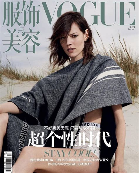 Freja Beha Erichsen Stuns In Dior For Vogue China July