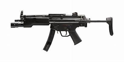 Mp5 Modern Warfare Call Duty Cod Icon