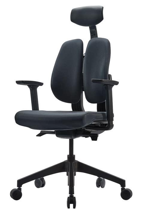 direct siege fauteuil ergonomique de bureau ergoduo fauteuil