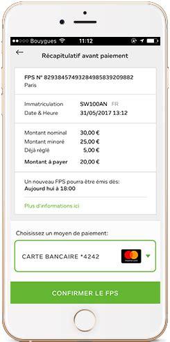fr fps paiement payez votre stationnement par mobile et paybyphone