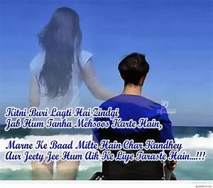 Shayari On Love Hurts In Hindi | www.pixshark.com - Images ...