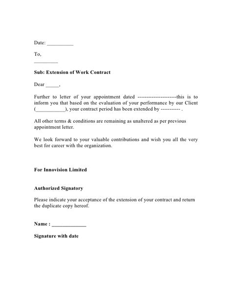 application  extension  joining date letter sample