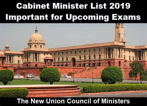 government  india cabinet minister list