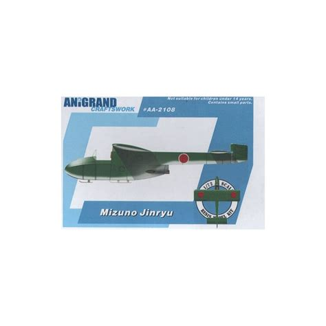 With the hsbc card instalment plan, you can enjoy a greater financial flexibility to pay your credit card bill in equal monthly instalment payment. Anigrand craftswork model kit Mizuno Jinryu Anti-tank suicide glider. In early 1...