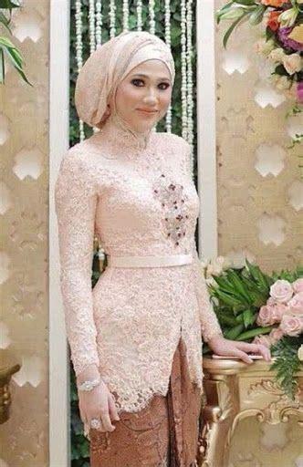 model kebaya muslim modern pesta terbaru kebaya
