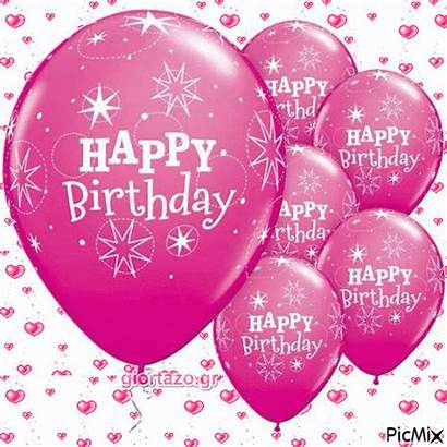 Balloons Birthday Happy Pink Wishes Quotes Greetings