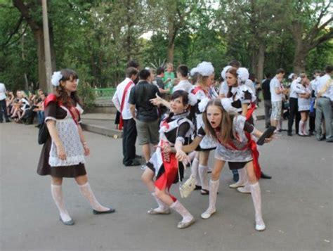highschool graduation day  russia   klykercom