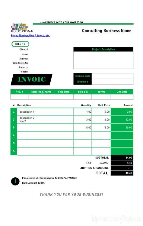 designer invoice template red