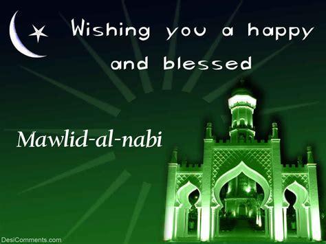 Wishing You A Happy Mawlid Al Nabi   DesiComments.com