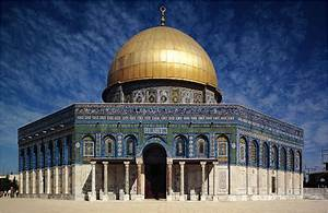 Islamic, Art, And, Architecture