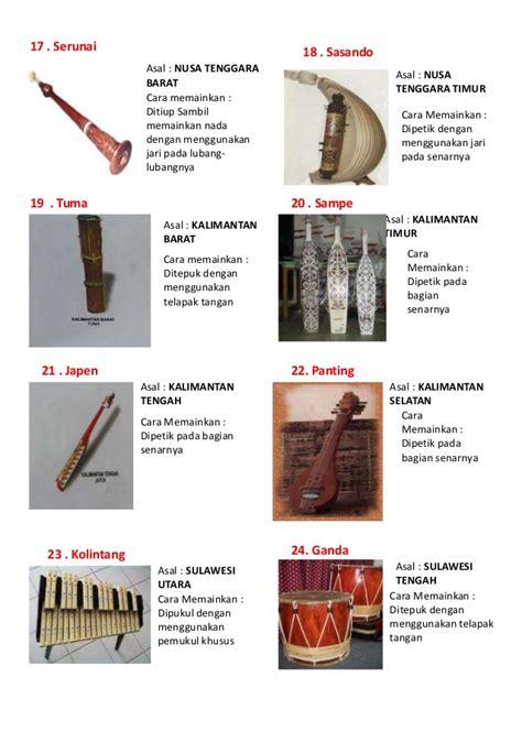 Knobe khabetas dimainkan dengan cara di gesek dan memiliki bentuk seperti busur panah. Alat Musik dan Upacara Adat Seluruh Daerah di Indonesia - Ocehan Ade Anita