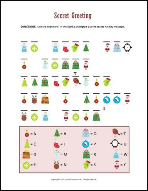 christmas puzzle bundle printable  puzzles  print