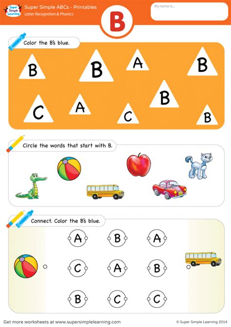 letter recognition phonics worksheet b uppercase