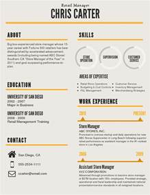 basic resume exles 2017 basic resume template 2017 resume builder