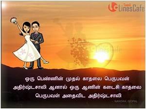 Tamil True Love Quotes Images For Facebook | www.pixshark ...