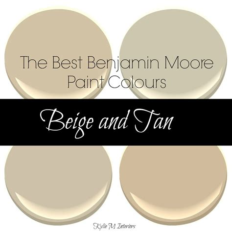 the 5 best benjamin moore neutral paint colours beige