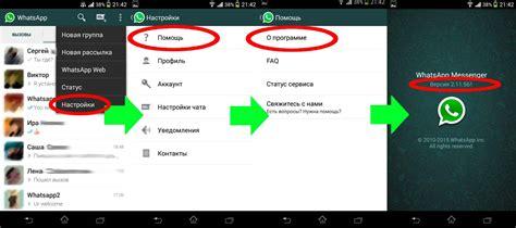 Скачать приложения по гражданству носители русского языка