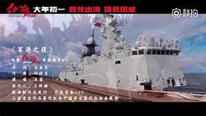 MV movie Operation Red Sea 🐳Jingyu 💕 - YouTube