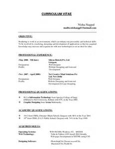topics for compare and contrast essay critique essay outline academic writing for graduate students john swales pdf descriptive swot analysis essay swot analysis from essay