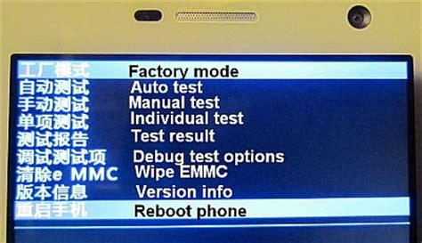 Translation Of Roeiboot by How To Factory Reset Chinese Android Phone Step By Step