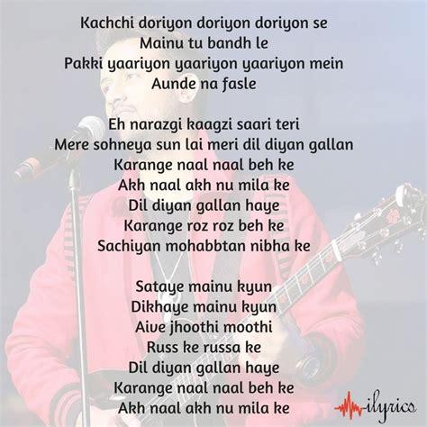 dil diyan gallan lyrics wallpaper lirik lagu kutipan