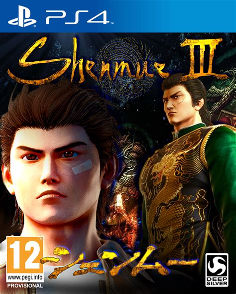 Made This Box Art For Shenmue 3 After Seeing The Actual