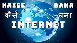 Internet/इंटरनेट कैसे बना ओर किसने बनाया? History of ...  Internet