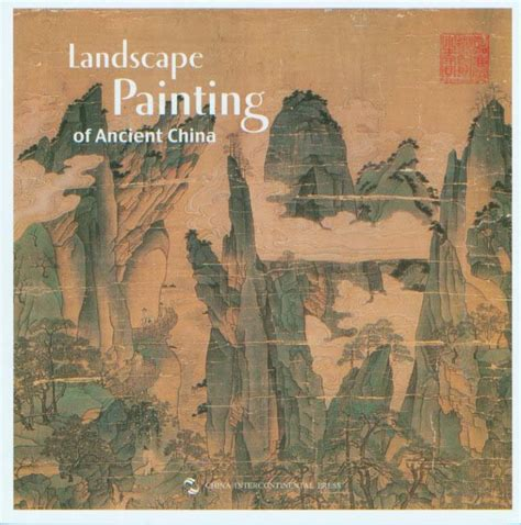 landscape painting  ancient china chinese books art