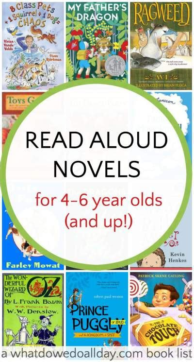 read aloud chapter books       year olds