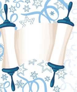 Celebration of Simchat Torah Clip Art Free