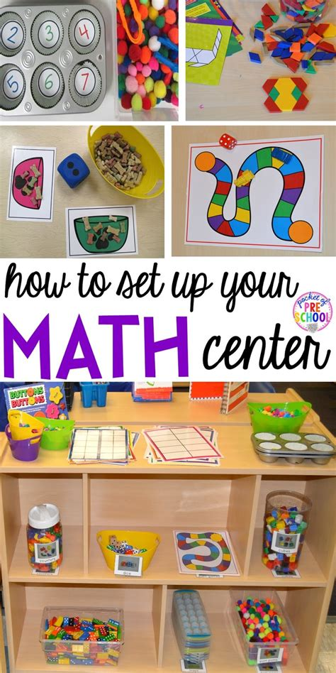 how to set up the math center in an early childhood 143 | Slide10