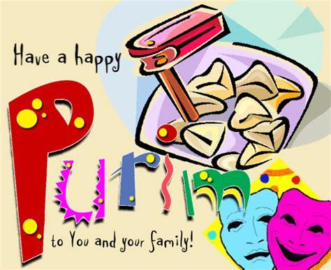 happy purim family purim ecards greeting cards
