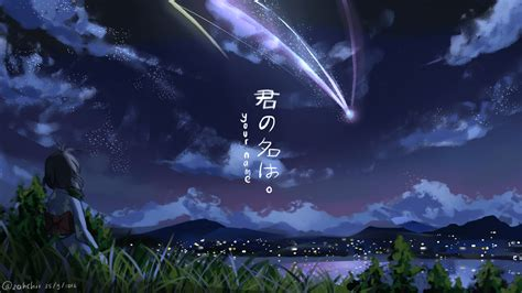 Your Name Wallpapers  Wallpaper Cave