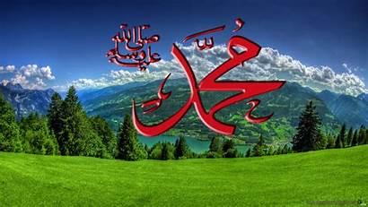Muhammad Wallpapers Desktop Names Wallpapersafari Biseworld