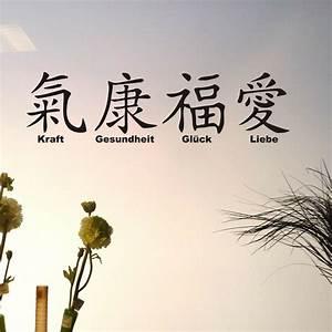 Japanisches Zeichen Für Liebe : wandtattoo 4 chinesische zeichen 90cm gesundheit kraft gl ck und liebe nr 87 ebay ~ Orissabook.com Haus und Dekorationen